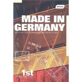 Made In Germany:Best Of Contemporary Arc