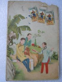 清朝烟标广告牌