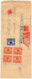 中南区印花税票-----1953年1月江西省九江县合作社第二轧花厂搬运木炭