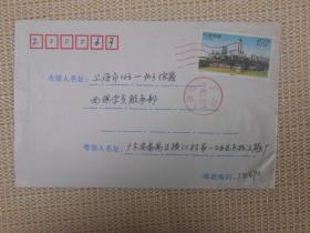 编年票,销波浪戳广州市桥1,落上海真如91