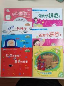 亲亲宝贝幼儿智能开发系列(跟我学拼音1)(跟我学拼音2)成长之路系列(好玩的长绳子)(圆形,三角形,四边形)(红色的便便,蓝色的便便)安妮花学习指导0岁开始磨耳朵(磨出我的英文耳朵)花园宝宝(小点点在哪里)7本合售
