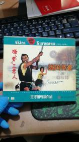 战国英豪【VCD】