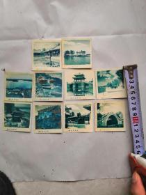 32653五十年代老照片彩色《北京熙和园》10张(品相见图)