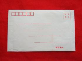 全新空白信封