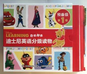 迪士尼英语分级读物预备级第1级全套32册自然拼读法3-6岁幼儿英语早教绘本幼小衔接幼儿园英语启蒙教材宝宝学英语绘本