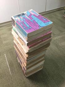 世界名著等旧书籍一批19册,名称见图片,开本尺寸18.5/13公分
