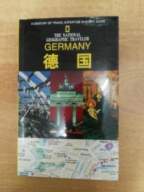 美国国家地理学会旅行家系列:德国