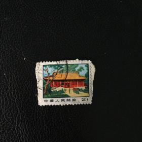 1974年邮票 2分
