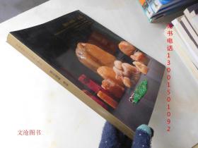 中国嘉德2010秋季拍卖会 国石国艺 翡翠
