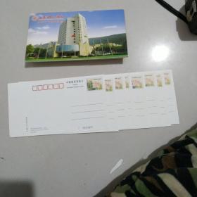 山东财政学院建校二十周年纪念邮资明信片8枚