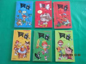 漫画Party  阿衰 on Iine (1.3.7.13.21.31.33.43)  8本合售