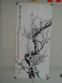 安徽省美术家协会会员,苗永昌【国画腊梅】