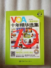 VOA十年精华选集 慢速初级.常速初级.(缺盘 2本合售)