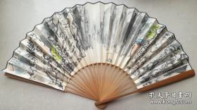 湖北美协副主席、国家一级美术师鲁慕迅,武汉美协副主席、著名画家陈作丁合作成扇