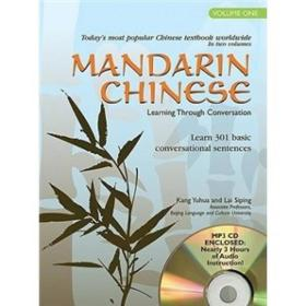 Mandarin Chinese Learning Through Conversation, Volume One: Lessons 1-20