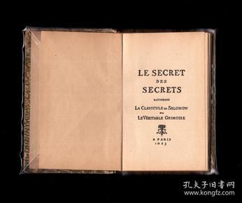 《秘中之秘,或所罗门的钥匙,即真魔法书》1825年 法本 魔法书 魔典 手稿