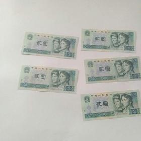 1980年2元人民币5张合售