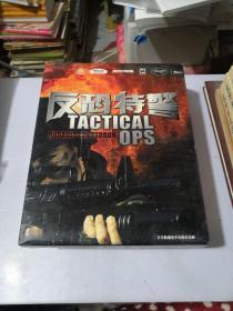 清风堂CD游戏系列 反恐特警 49元大盒版 万方 单CD+说明书
