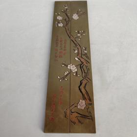旧藏纯铜鎏银《梅花香自苦寒来》书房镇尺一对 尺寸如图,重1080克
