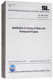 水利水电工程测量规范(SL197-2013·代替SL197-97英文版)