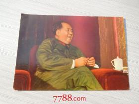 毛泽东主席彩色画片一张(尺寸:18*12.5厘米包真包老,品相详见书影)
