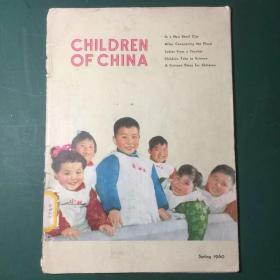 中国儿童,英文版,