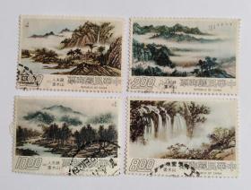 台湾邮票 专130蒋夫人山水画信销邮票4全