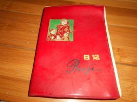 70年代老塑料日记本(内页4幅彩色插图,详情请看图片)