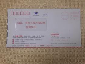 销上海商0函12沪I12,3个落地戳,友谊路2个,还有泗塘