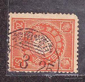 �版咕锛��ユ��锛�,����,20�变俊��绁�锛�1899骞达�.�版咕������.