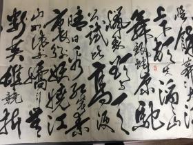 江润初书法作品 保真