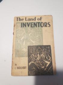发明家之地(英文版)