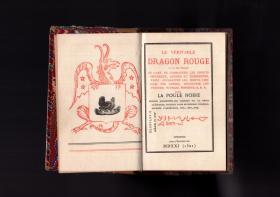《真红龙》(Le Veritable Dragon Rouge)或《大魔法书》魔典 魔法书 法本 手稿 实体书 19世纪
