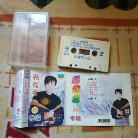 张信哲97专辑磁带
