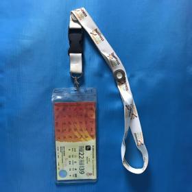 第29届奥林匹克运动票证 Ticket for the 29th Olympic Games (National Stadium)