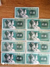 第四套人民币二角,第四套人民币2角,第四套人民币贰角,1980年2角,8002,一张价格,号码随机发货。