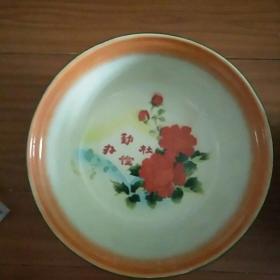 文革时期搪瓷盆(大号)