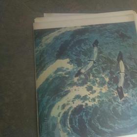1980年一版一印,名人国画彦涵画册全12张合售