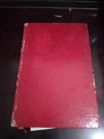 私人自制  毛主席的彩色卡片 剪照  织锦照等1册50多张