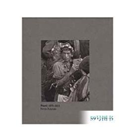 Kevin Bubriski - Images of Nepal 1975-2011