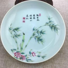 清代老瓷器粉彩竹节花卉盘