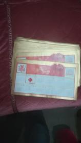 2011年贺年有奖邮折、邮票小版张(含邮资4.2元)27张合售