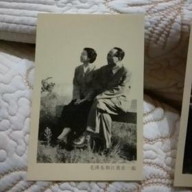复古老照片 工艺 毛主席和江青在一起