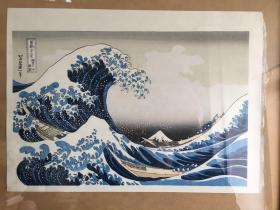 日本浮世绘画家~葛饰北斋~版画代表作:《富岳三十六景:神奈川冲浪里》