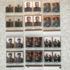邓小平同志逝世一周年邮票四方联套票