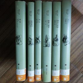 奥丁斯文集共6本  一版一印
