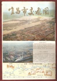 宜昌市区交通图