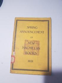 1931年麦克米伦新书的春季公告