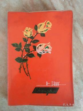 上海笔记本(空白,未使用),配黄山插图。