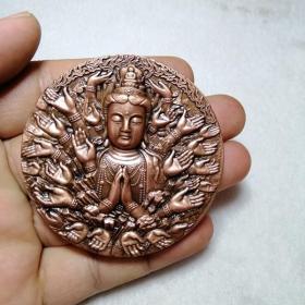 沈阳造币厂高浮雕  紫铜千手观音 大铜章 重195克多